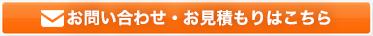 0120-107-254 06-6328-4800 FAX.06-6327-1104 【受付】9:00~18:00(第1・3土曜日・日祝除く)